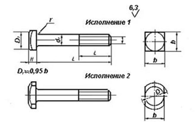 Болты ГОСТ 13152-67